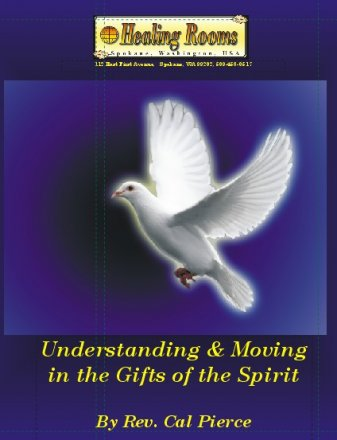 Gifts of the Holy Spirit - Understanding (English)